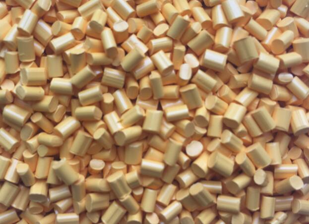 全彩橙色母粒QC2049