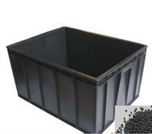 全彩包装材料灰色母粒QC7072