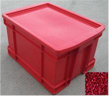 全彩包装材料红色母粒QC3051