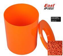 全彩包装材料橙色母粒QC2049