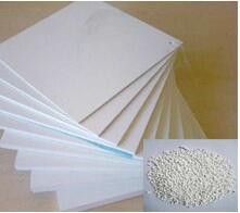 全彩塑料板材白色母粒QC1087