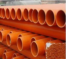 全彩塑料管材橙色母粒QC2028
