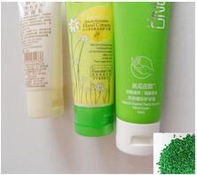 全彩食品药品绿色母粒QC6010