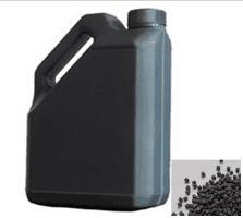 全彩化工产品灰色母粒QC7072