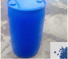 全彩化工产品蓝色母粒QC5219