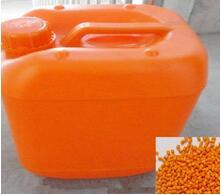 全彩化工产品橙色母粒QC2028