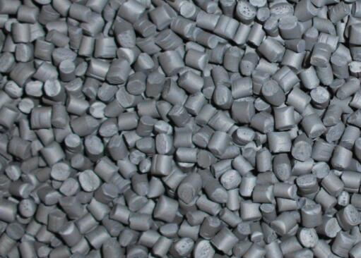 全彩灰色母粒QC7006