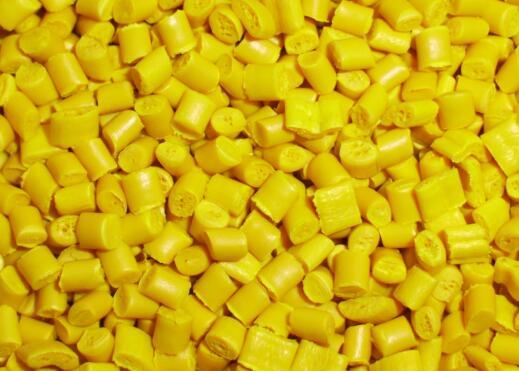 全彩PA黄色母粒QC4152