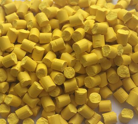全彩ABS黄色母粒QC4111